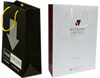 Бумажные пакеты с логотипом, фото