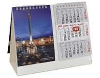 Корпоративный календарь, фото